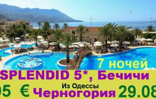 splendid-conference--spa-resort-777
